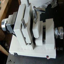 QKZ-20全自动缺口制样机厂家