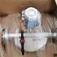 高精度E+H质量流量计8E3B50-5WL9/0