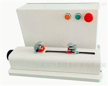 智能纺织品动态电阻测量仪