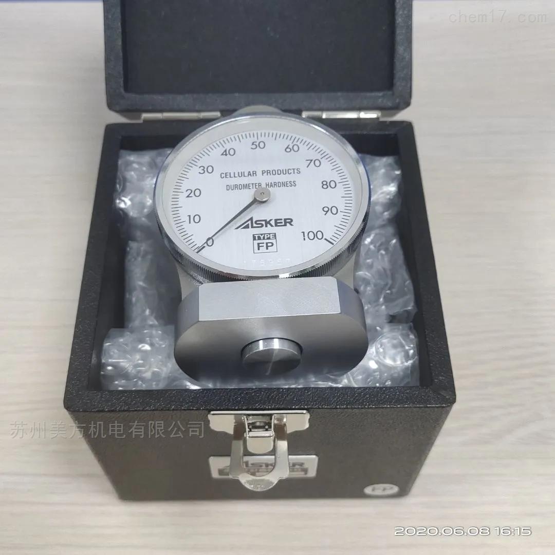 ASKER FP日本ASKER橡胶硬度计FP型  原装正品