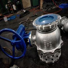 Q341H-16P-200涡轮不锈钢硬密封球阀