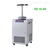 FD-1E-80-80菌种保藏型冷冻干燥机