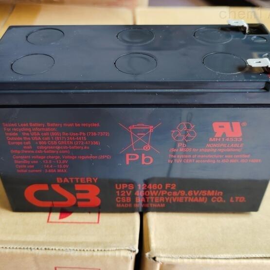 台湾希世比CSB蓄电池UPS12460F2大促价格