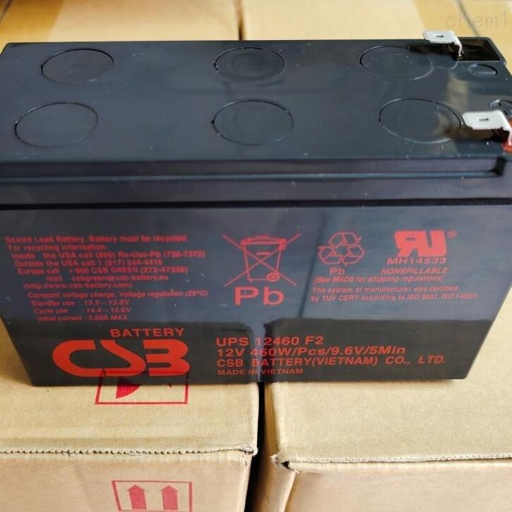 台湾CSB蓄电池UPS12460F2原装正品