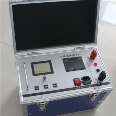 YNHL-I承装智能回路电阻测试仪