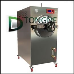BXW-150SD-A卧式压力蒸汽灭菌器