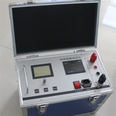 YNHL-I承装承修承试智能回路电阻测试仪