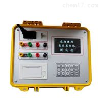 TE2020 全自动变比组别测试仪