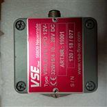 现货原装德国VSE流量计VS0.4GPO12V 32N11/2