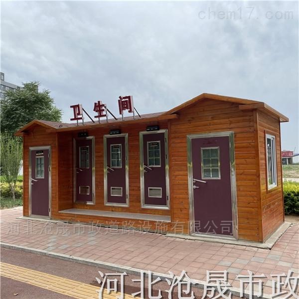 北京移动厕所厂家——河北沧晟有限公司