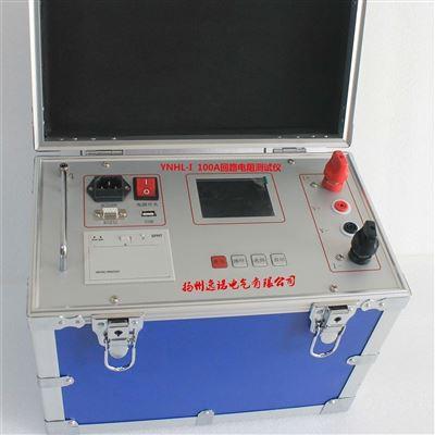 YNHL-I接触电阻测试仪
