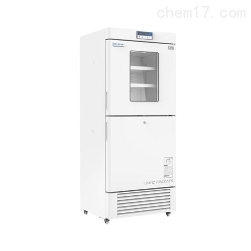 美菱新款医用冷藏冷冻箱立式450升
