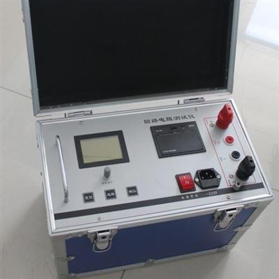 YNHL-I600A回路电阻测试仪