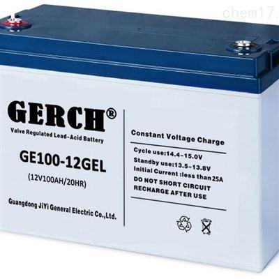 GE24-12 12V50AH美国GERCH GE24-12 12V50AH蓄电池