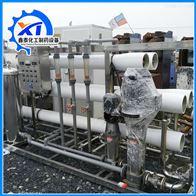 多规格出售100吨二手反渗透水处理设备  厂家价格