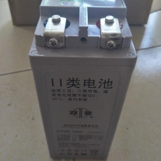 双登密封胶体蓄电池6-FMX-150A