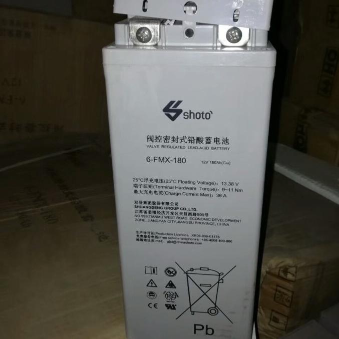 双登蓄电池6-FMX-180供应商报价