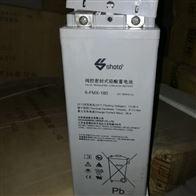 12V180AH双登蓄电池6-FMX-180供应商报价