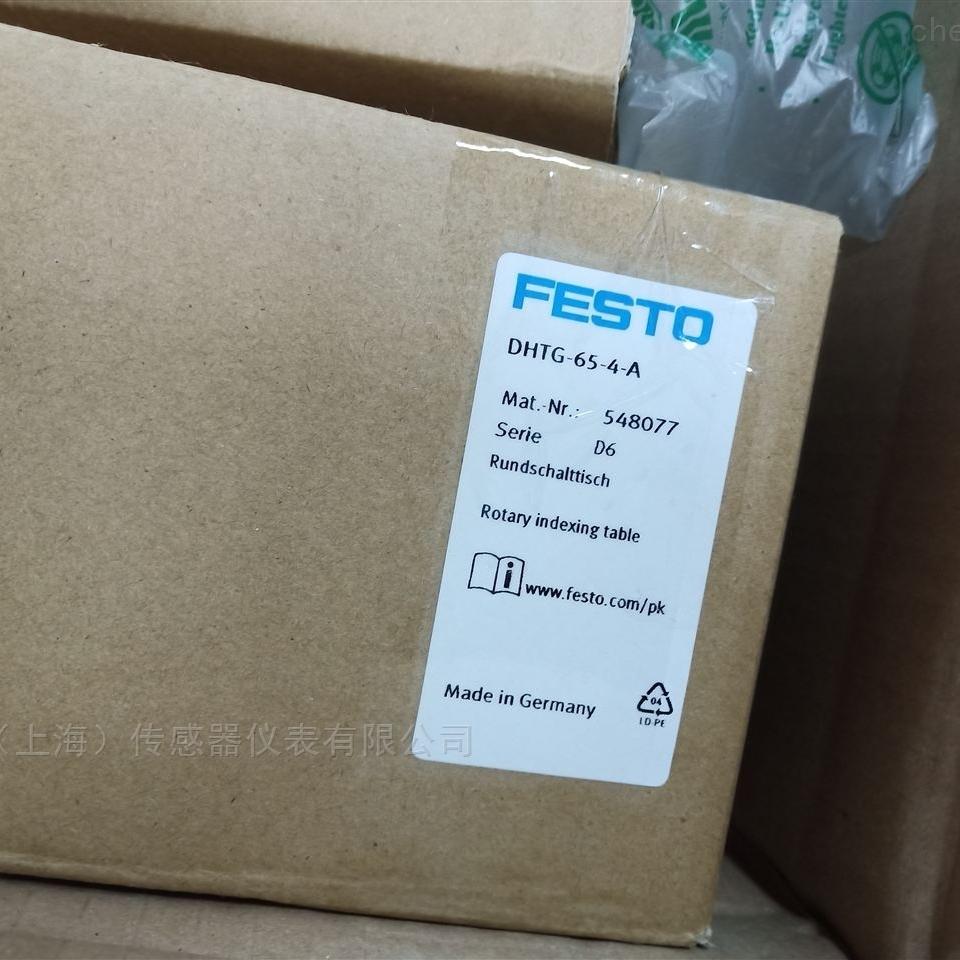 Festo气缸*价