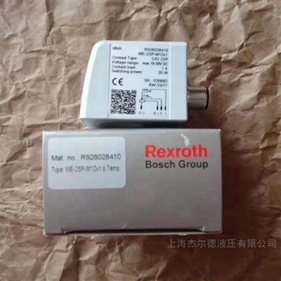 R928028410 -0820055102上海一级代理rexroth发讯器--安沃驰气动阀