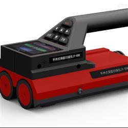 ZP-GY80一体式钢筋扫描仪厂家