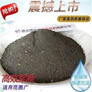 污水处理碱式氯化铝厂家价格