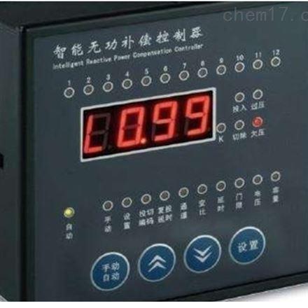 多路巡检功率补偿控制器JK系列价格