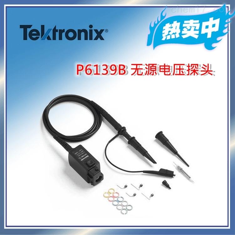 泰克/Tektronix P6139B  无源电压探头