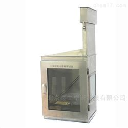 燃烧性能测试用XSF-1小室法防火涂料测试仪