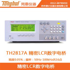 TH2817A同惠精密LCR测试仪