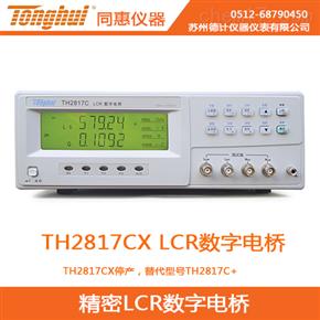 TH2817CX同惠滤波器平衡测试仪