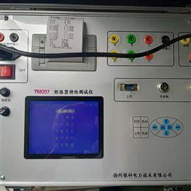YK8207开关机械特性测试仪