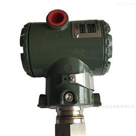 横河差压 压力变送器 EJA115E