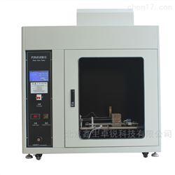 ZRS-2C型触摸屏款灼热丝试验仪的试验步骤