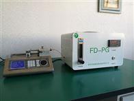 FD-PG甲苯VOC生器