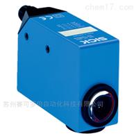 SICK颜色传感器CS8系列