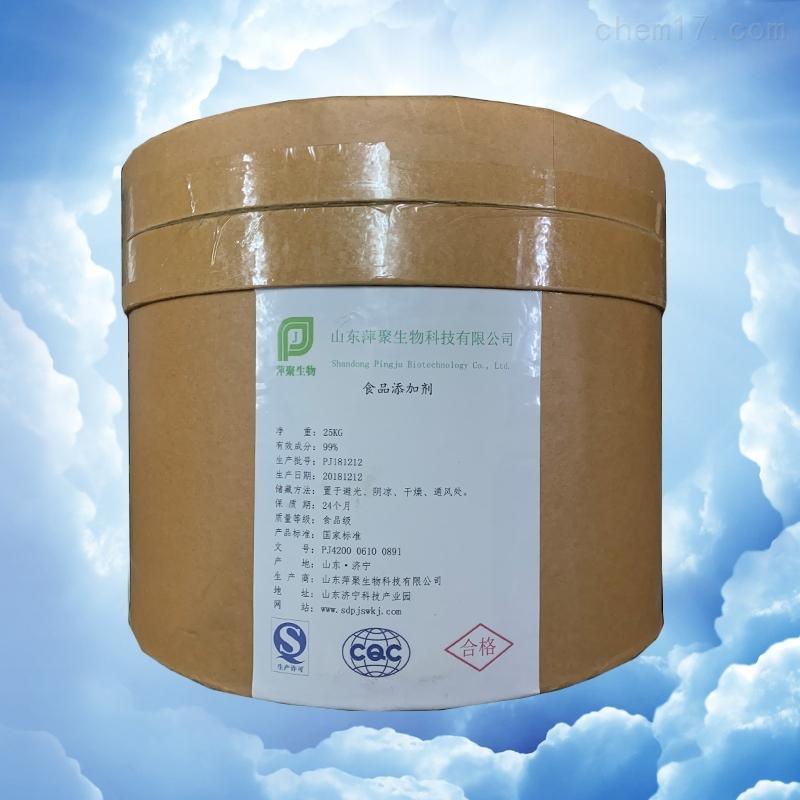 L-异亮氨酸生产厂家价格