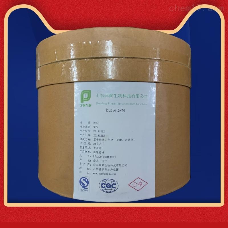 精氨酸生产厂家价格