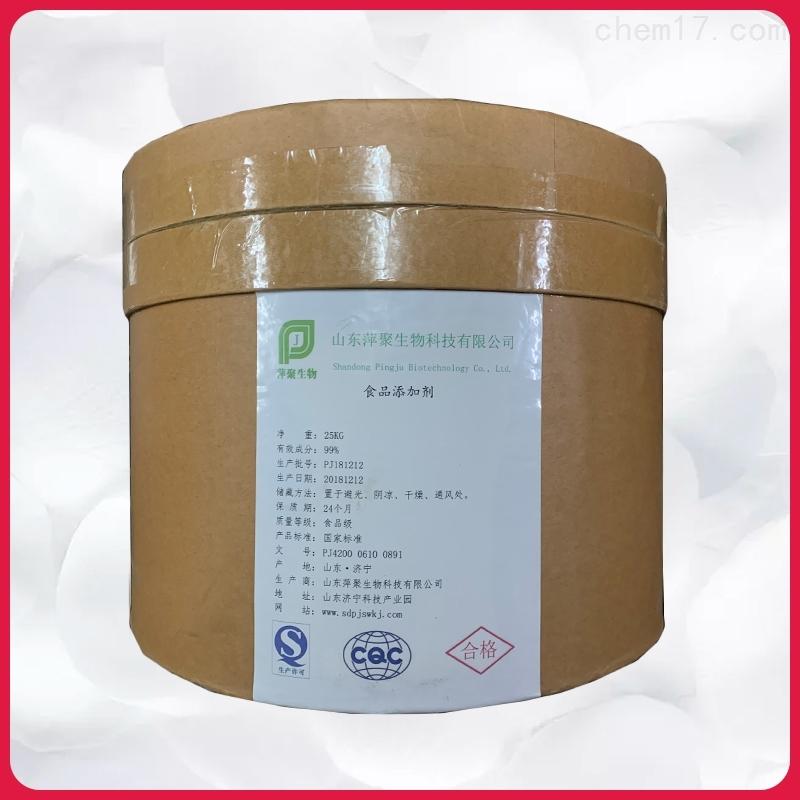 精氨酸盐酸盐生产厂家价格