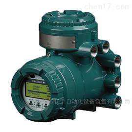 国产电磁流量计LDG-25K121100