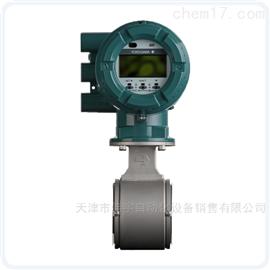 国产电磁流量计LDG-100S3122000