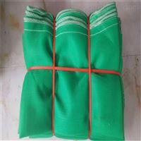 北京丰台三针绿色防尘网价格