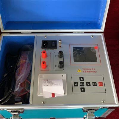 YNZL40A变压器直流电阻测试仪