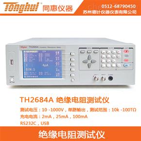 TH2684A同惠绝缘电阻测试仪