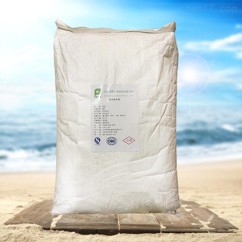 赖氨酸盐酸盐生产厂家价格