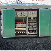 河南10KV箱式变电站厂家