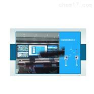 voc在线监测仪系统