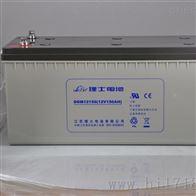 12V150AH理士蓄电池DGM12150直流电源