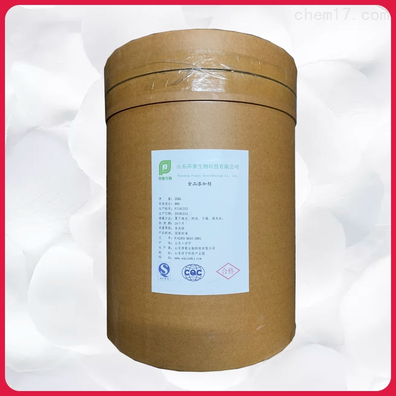 L-抗坏血酸生产厂家价格
