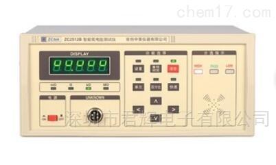 中策ZC2511型直流低电阻测试仪